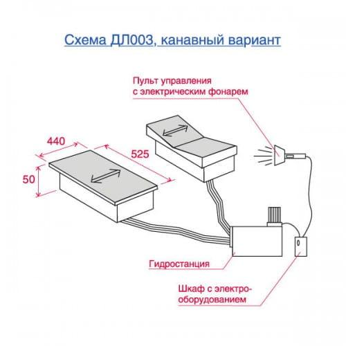 dl003-500×500
