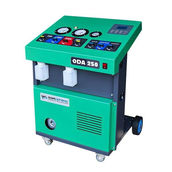 Станция для заправки и рекуперации хладагента автокондиционеров ОДА Сервис ODA-250
