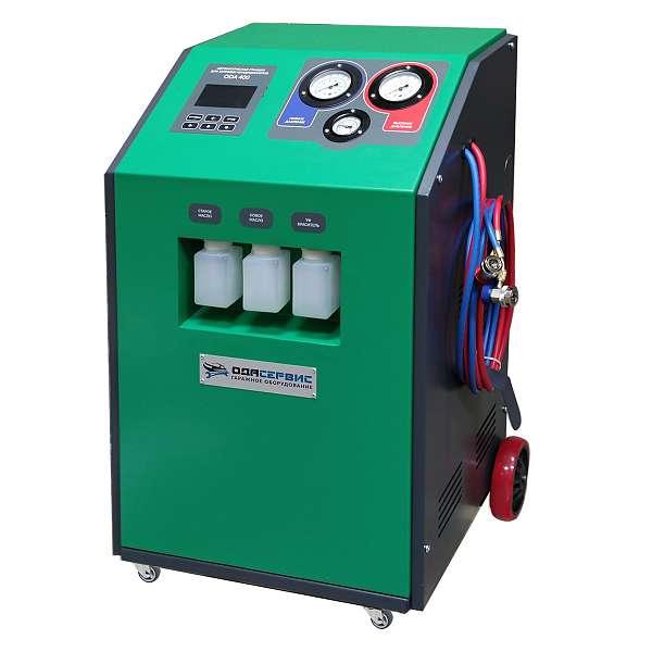 Автоматическая станция для заправки кондиционеров ОДА Сервис ODA-400